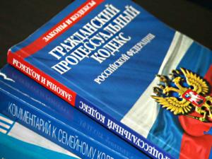 гражданский адвокат ижевск